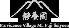 富士山静養園